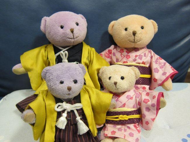 みなさま<br />あけましておめでとうございます。<br />年末からちょっと体調をくずしてしまいましたが<br />なんとか復活して<br /><br />ひさびさに上野鳥番長で栄養満点おなべをいただいてきました。<br />初詣にもいきました。<br /><br />今年は「東京大神宮」<br />東京のお伊勢様です・・・が・・・・<br />飯田橋から徒歩3分のはず・・・が<br />ま、まさかの2時間待ちにあえなくUターン<br /><br />飯田橋から徒歩12分の靖国神社にお参りしました<br /><br />