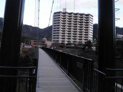 鬼怒楯岩大吊橋と鬼怒川温泉