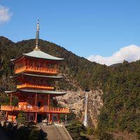 伊勢・熊野・三輪山詣で その2 熊野編