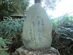 【百人一首歌枕巡り】 これやこの 蝉丸神社って3つもあるの!?