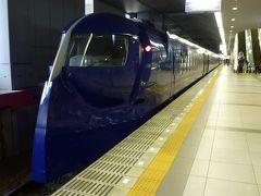 南海電車 関西国際空港アクセス特急 ラピートβ乗車(2012年1月)