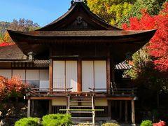 京都錦秋-8 大河内山荘 極上の時季に ☆小倉山の回遊式庭園