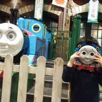 【かーくん02歳09ヶ月】 トーマスタウン in ららぽーと新三郷