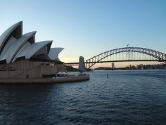 弾丸シドニー⑤ 水族館とシドニータワーとディナークルーズ