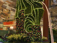 マレーシア&シンガポール、5つ星の一人旅No.1 世界のハブ空港シンガポール・チャンギ空港へ!そして、クアラルンプール到着。