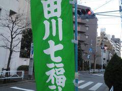 東京スカイツリーを眺めながら隅田川七福神めぐり