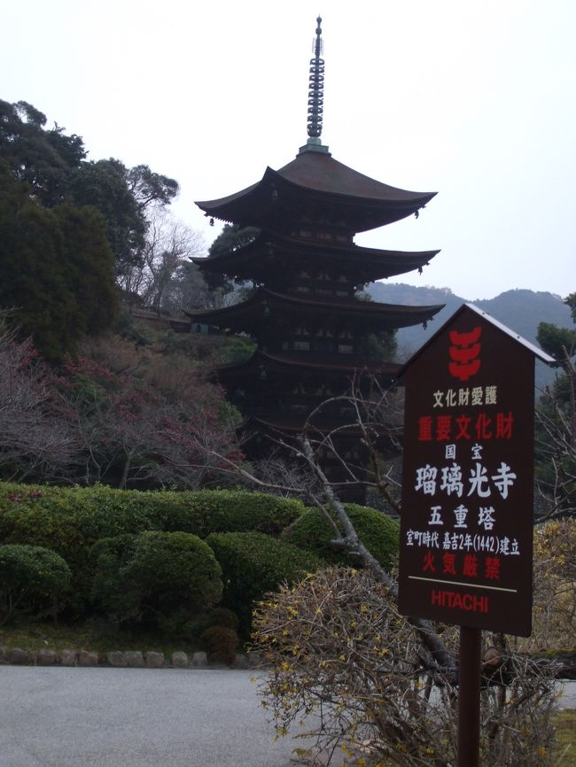 今年の年末年始の旅行は、今年公開されました「プリンセス・トヨトミ」の舞台になったあたりを散策。<br />神戸に移動し、フェリーで、門司へ。大河ドラマの平家滅亡の下関、壇ノ浦。<br />津和野に、山口、最後に、広島と。<br /><br />国宝瑠璃光寺五重塔。