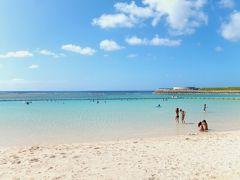 2011 八重山の旅【その5】トロピカルビーチで沖縄最終日を過ごす