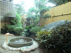 【京のお宿vol.2】 天橋立(宮津)の茶六別館