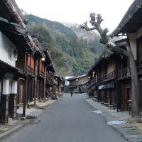 子どもと一緒に歩く、木曽の山々に抱かれた中山道の宿場町・妻籠~信濃のむかし町をあるく~