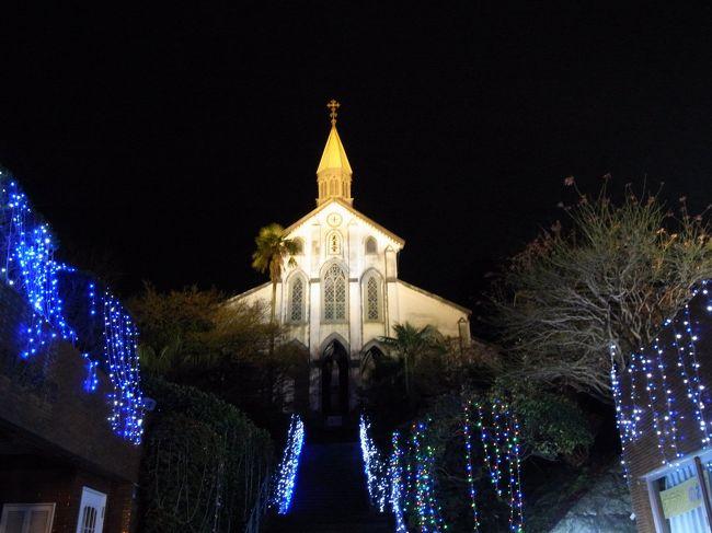 2011年の大晦日から翌年のお正月にかけて、長崎・佐世保・平戸の教会巡りをしてきました。<br /><br />地元から新幹線を乗り継ぎ、長崎駅に到着したのは日が傾きかけた頃。<br /><br />コインロッカーに荷物を預け、向かった先は長崎駅から徒歩5分の中町教会。<br /><br />長崎といえば大浦天主堂や浦上天主堂が有名ですが、中町教会も2大教会に劣らない、白亜の美しい立派な教会でありました。<br /><br />拝観中、シスターに深夜の新年ミサに来るよう声を掛けられた我々。<br /><br />10年以上前に、ロンドンの教会でうっかりミサに加わってしまった私にとっては、信者でもないのにミサに行くのは如何なものかという思いがありました。<br /><br />が。。。<br /><br />ミサに興味があった旦那につられ、再び参加した次第でしたが、出だしの悪い新年となってしまいました。