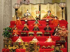 新春の飾り「ひな祭り」を見る