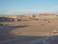 2011年末は南米縦断!パタゴニアとウユニ塩湖とペルー17日間の旅(6)サン・ペドロ・デ・アタカマでドタバタして月の谷【作成中】