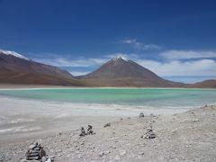 2011年末は南米縦断!パタゴニアとウユニ塩湖とペルー17日間の旅(7)ウユニ塩湖ツアー1日目