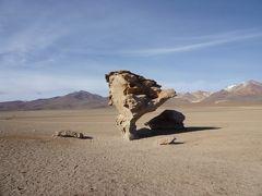 2011年末は南米縦断!パタゴニアとウユニ塩湖とペルー17日間の旅(8)ウユニ塩湖ツアー2日目【作成中】