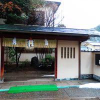 金沢・山中温泉1泊2日の弾丸旅行【温泉編】