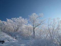 白い樹氷の軽井沢で優雅なリゾート♪ Vol3(第2日目:午前) ☆軽井沢プリンスホテルのスキー場で美しい樹氷を眺めて♪
