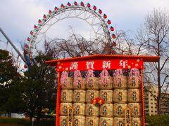 小石川七福神めぐり 2012