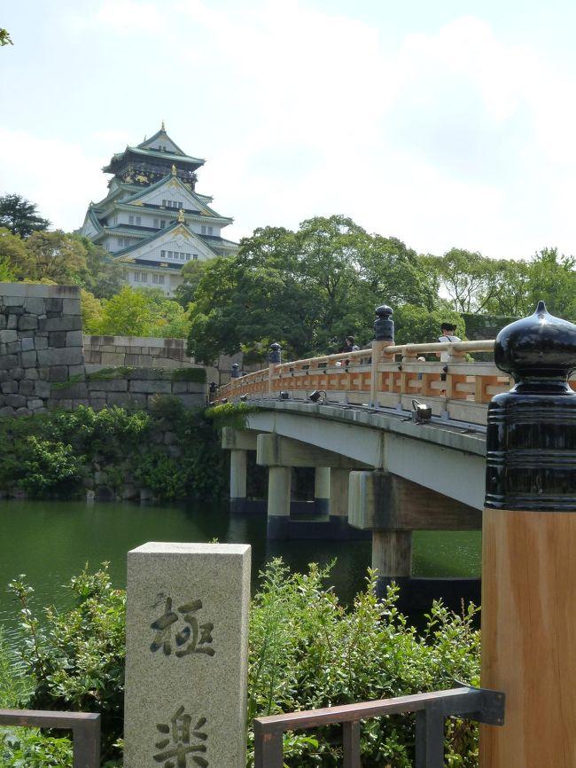 とっても暑い夏の日、大河ドラマ「江」で気になっていた、<br /><br />大阪城の天守閣に行ってきました!