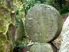 奥の細道を訪ねて第12回⑱芭蕉の句碑が建つ乙宝寺 in 村上