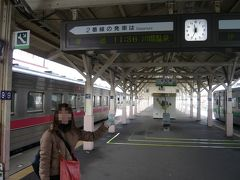 2012.01冬の青春18きっぷ道東スローな旅「釧路⇒川湯温泉」-JR線全線乗りつぶし-