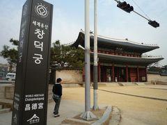 年明けソウル2泊旅(2012年01月旅行記)