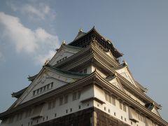 出張だけど大阪城観光しちゃいました