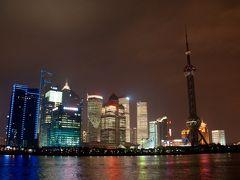 年末 無錫・蘇州・上海4日間の旅 【3】上海