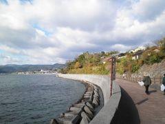 20111223-26 豊の国千年ロマン号の旅(8) 3日目-2 日出(城下公園)