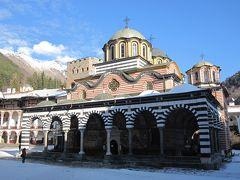 新年バルカン・アドリア横断旅行2012ブルガリア編2 ~パリラ、パリラ、リラ僧院~