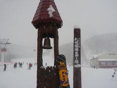 2012シーズン札幌スノボー遠征 第2弾 年越しは札幌で ⑥ 札幌国際編