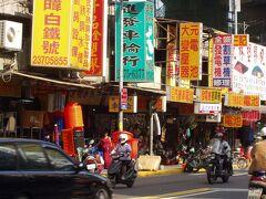 2004年 初めての台北