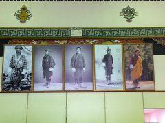 ブータン旅行記3 軽く総括