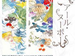 石畳の三之瀬(さんのせ)・下蒲刈島へ 美術館めぐりの旅