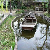 日本の旅 関西を歩く 大阪府枚方市のひらかたパーク、水面回廊(みなもかいろう)周辺