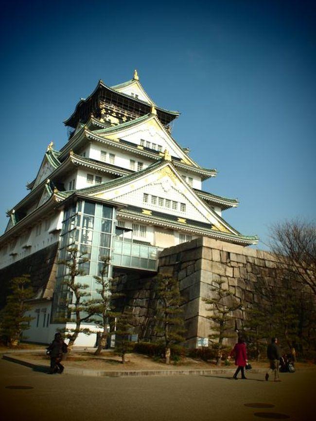 ちょこっと大阪 大阪城とか えべっさん とか。