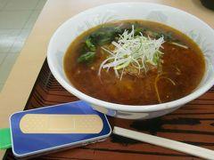 ♪12年01月21日(土)R297号線 大多喜街道うまいものシリーズ・十万石本陣のタンタン麺。