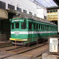 大阪の電車乗り旅