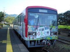 20110825-30 阿蘇旅行記(13) 5日目-4 南阿蘇鉄道