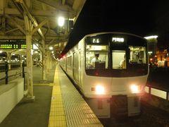 20110825-30 阿蘇旅行記(14) 5日目-5 熊本ラーメン~小倉へ