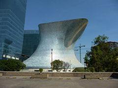 メキシコ・シティの新名所「ソウマヤ美術館」