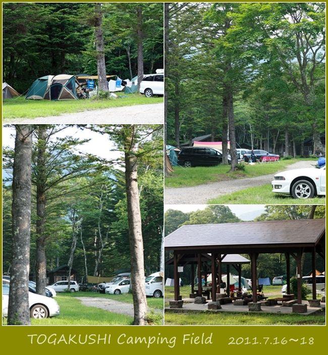 信州の北海道、戸隠へわんこも一緒にキャンプへ。<br />次の日はパワースポットとして注目の戸隠神社へ。