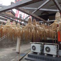 近くに行きたい♪ 「よっ暇か? じゃなくって日間賀島へタコ飯食べに行きました(*^^)v」