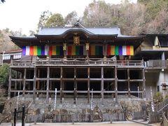 京都市内 狸谷山不動院から東本願寺と西本願寺へ