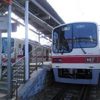 20111218 スルットKANSAI 3Dayチケット乗車記�神戸電鉄