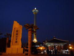 プサン日和♪ ② ~プサンタワーと夜景ツアー