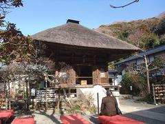 鎌倉の節分祭に参加しました~.1 ★ 京都節分祭回想~北鎌倉・円覚寺散策