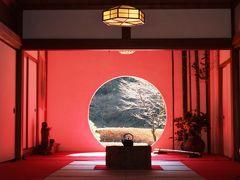 鎌倉の節分祭に参加しました~.2 ★ 明月院散策~建長寺回想