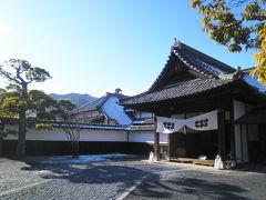 20111229-0103 年末年始一人旅(3) 2日目-2 松代(真田宝物館・真田邸・文武学校)