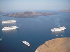 Καλημερα(カリメーラ) エーゲ海のミコノス島とサントリーニ島